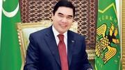 رییسجمهور ترکمنستان به رئیسی تبریک گفت