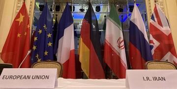گفتوگوهای هستهای با ایران نمیتواند بدون سرانجام بماند