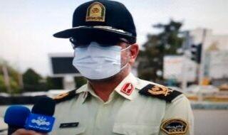 قتل ۳ جوان توسط پلیس در یاسوج صحت دارد؟