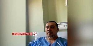 آخرین وضعیت جسمانی سپند امیر سلیمانی پس از عمل جراحی در بیمارستان / فیلم