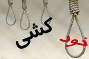لحظه نجات جوان کرمانشاهی که قصد خودکشی روی پل را داشت / فیلم