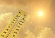گزارش آب و هوا ۱ تیر ۱۴۰۰ / گرما در این استان رکورد میزند