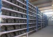 بزرگترین مزرعه رمز ارز در تهران کشف شد / فیلم