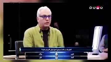 واکنش خندهدار مهران مدیری به حضور خرمگس در برنامه «دورهمی» / فیلم