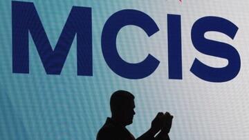 کنفرانس مسکو درباره امنیت بینالملل آغاز شد