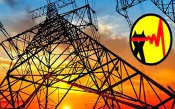 در تامین برق با مشکل مواجه هستیم / افزایش خاموشیها را اطلاع رسانی خواهیم کرد