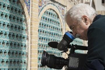 سازنده مستند «ایران»  درگذشت