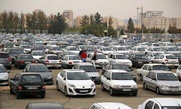 معاملات بازار خودرو به کف رسید / پراید ۱۳۱ یک میلیون تومان کاهش یافت