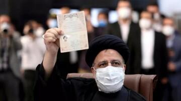 گاف جنجالی بنر تبریک ریاست جمهوری رئیسی در خراسان رضوی / عکس