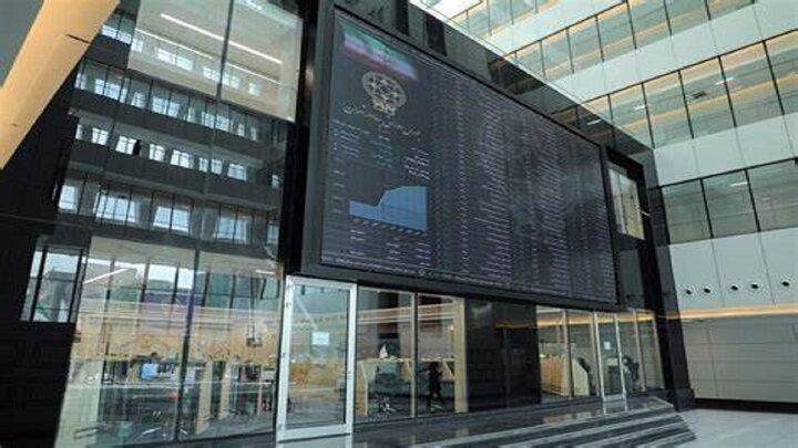 وضعیت آغاز معاملات بورس ۱ تیر ۱۴۰۰