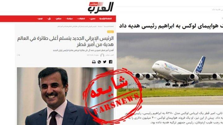 تکذیب خبر هدیه هواپیمای تجملاتی امیر قطر به رئیسی