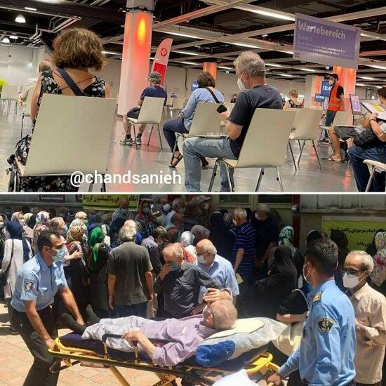 دو تصویری که در یک روز منتشر شده است