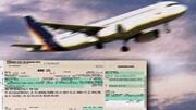 قیمت بلیت هواپیما به میزان دلخواه افزایش یافت! / قیمت بلیت پرواز تهران-مشهد چند؟