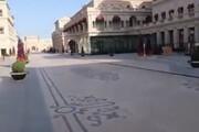 نصب کولر در کف خیابانهای قطر برای خنک کردن هوا / فیلم