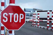 بسته شدن موقت مرزهای ازبکستان با افغانستان