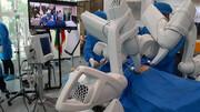 جراحی رباتیک در ایران با موفقیت انجام شد