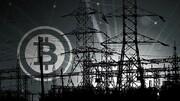 خروج مراکز مجاز رمزارز از مدار مصرف برق تا پایان شهریور ۱۴۰۰