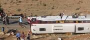 نوشتهای تلخ از یکی از خبرنگاران فوت شده در حادثه واژگونی اتوبوس / عکس