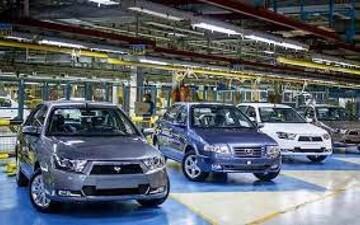 تغییرات قیمت خودرو بعد از انتخابات ریاست جمهوری / کدام خودروها ارزان شدند؟