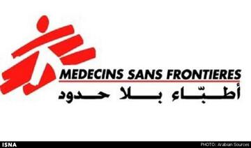"""توقف فعالیت سازمان """"پزشکان بدون مرز"""" در ۲ بازداشتگاه مهاجران در لیبی"""