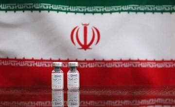 میزان اثربخشی واکسن کووایران اعلام شد / درخواست یک کشور اروپایی برای خرید این واکسن
