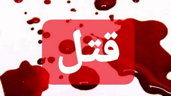 جزییات قتلهای سریالی بین دو طائفه عشایر نشین در دره شهر