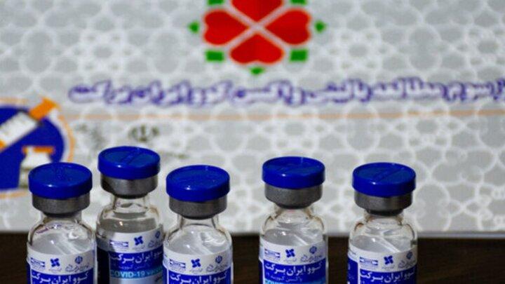 قیمت واکسنهای ایرانی کرونا علی الحساب ۲۰۰ هزار تومان تعیین شد