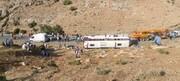 شوخی خبرنگاران قبل از واژگونی اتوبوس: مگر میخواهید ما را بکشید که با این اتوبوس جابجایمان میکنید؟!