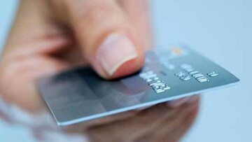 شرایط دریافت کارت اعتباری ۷ میلیونی / کدام بانک این کارت را صادر میکند؟