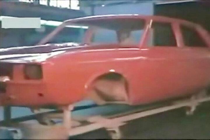 ویدیو قدیمی از مراحل تولید پیکان لوکس