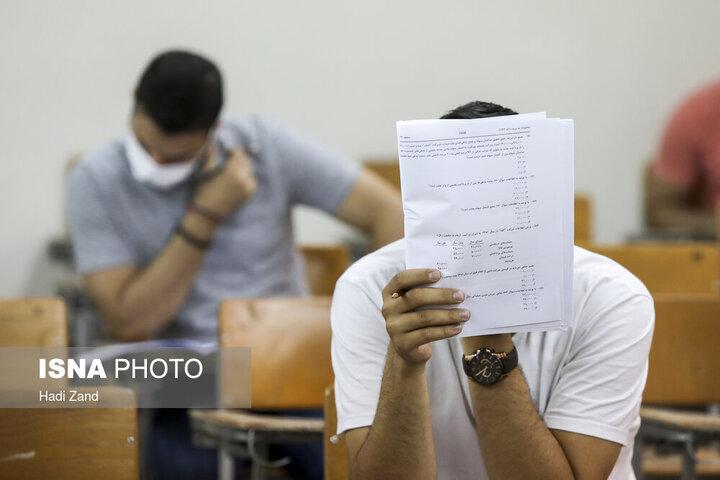 آخرین مهلت توزیع کارت آزمون دکتری وزارت بهداشت اعلام شد