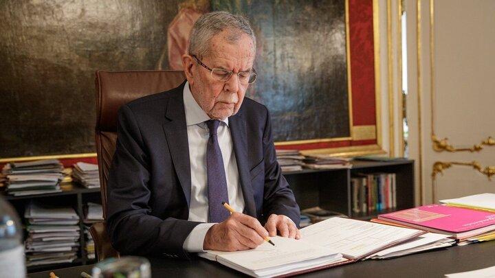 پیام رییس جمهور اتریش به رئیسی