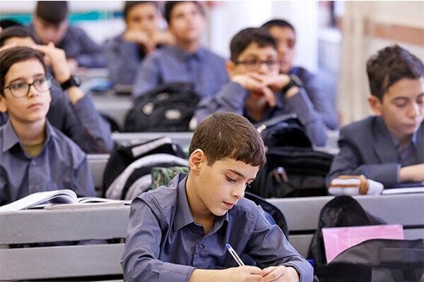 نحوه ثبت نام الکترونیکی دانش آموزان پایه هفتم