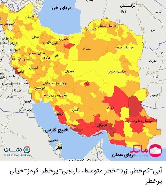 جدیدترین رنگبندی کرونایی شهرهای کشور  منتشر شد/  گسترش شهرهای قرمز