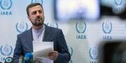 ایران متعهد به تعهدات پادمانی است، نه کمتر و نه بیشتر