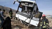 حادثه اتوبوس این بار در قم/ آمار مصدومان اعلام شد