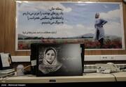 بیانیه خانواده ریحانه یاسینی، خبرنگار جانباخته اتوبوس / آری «مرگ گاهی ریحان میچیند»