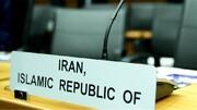 ایران روز شنبه پاسخ آژانس انرژی را میدهد