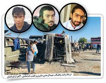 روایتی تازه و دست اول از حادثه اتوبوس سربازمعلمها