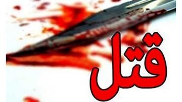 قتل هولناک خانوادگی در گرگان / یک زن جان سالم به در برد