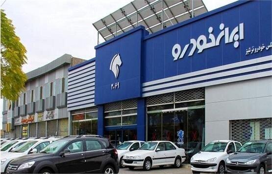 شرایط فروش فوق العاده ۳ محصول ایران خودرو برای ۱۰ تیر ۱۴۰۰ + جدول