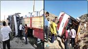 دلایل واژگونی اتوبوس خبرنگاران و سربازان؛ لنت ترمز در ایران با مقوا و کارتن تولید میشود!