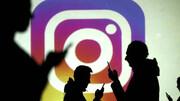 مصرف اینترنت اینستاگرام چقدر است؟ / عکس