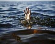 حادثه دلخراش در ایلام / دو نوجوان ۱۶ و ۱۸ ساله غرق شدند