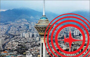 در صورت وقوع زلزله در تهران کدام مناطق تلفات انسانی بیشتری دارند؟