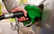 قیمت بنزین در دولت رئیسی تغییر میکند؟