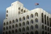 نخستین واکنش وزارت خارجه عراق به حمله اخیر آمریکا به حشد الشعبی