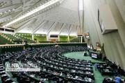 مجلس با اصلاح موادی از قانون تأسیس و اداره مدارس غیردولتی موافقت کرد