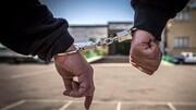تصاویری دلخراش از قطع شدن دست جوان ۱۸ ساله تهران در نزاع خیابانی