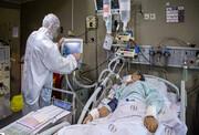 زنگ خطر کرونا در بوشهر / ۸۰ درصد ظرفیت بخش کرونا پر شد